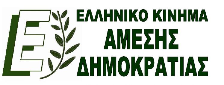 ekad_full-logo